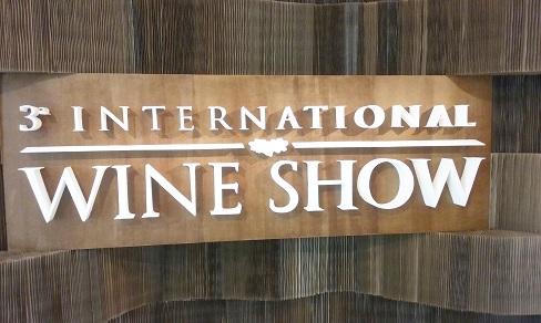 Painel de entrada luxuoso da 3ª International Wine Show