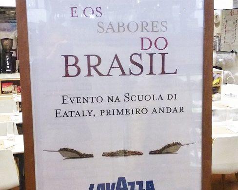Lavazza e os Sabores do Brasil no La Scuola di Eataly